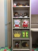 Короба для игрушек в детскую по индивидуальным размерам