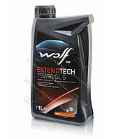 Wolf EXTENDTECH 75W90 GL5 - масло трансмиссионное
