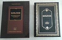 Библия крупным шрифтом черная  с обрамлением в подарочной коробке