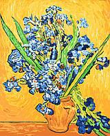 Картина по номерам - Ирисы в вазе. Ван Гог