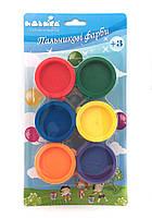 Набор краски пальчиковые 6шт по 30мл