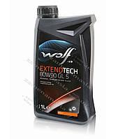 Wolf  EXTENDTECH 80W90 GL5 - масло трансмиссионное