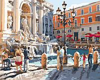 Картина по номерам - Европейские каникулы