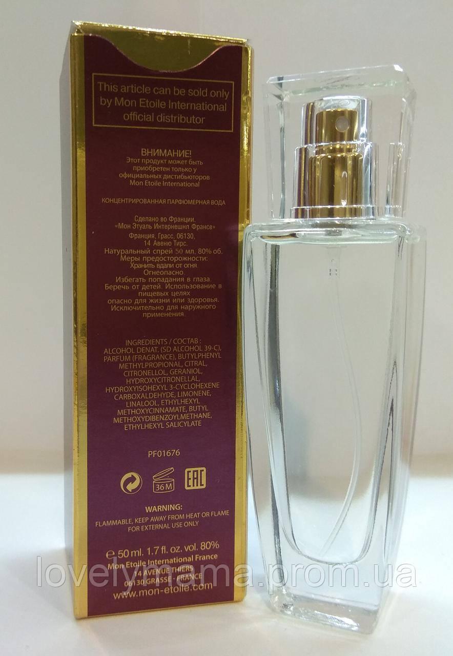 парфюмированная вода для женщин Mon Etoile 22 New версия Eclat