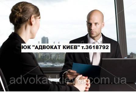 Договор о разделе наследственного имущества Украина