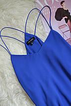 Синий топ с двойными бретельками New Look, фото 3