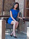 "Синее женское платье ""Камелия"""