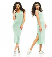 Женское стильное платье облегающее с разрезом  (расцветки)