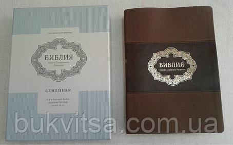 Семейная подарочная Библия крупным шрифтом в подарочной коробке, фото 2