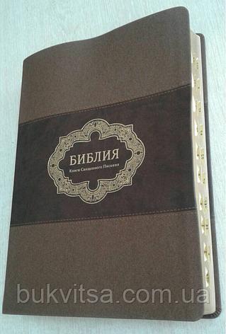Сімейна подарункова Біблія великим шрифтом в подарунковій коробці, фото 2