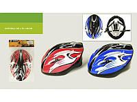 Защитный детский шлем (В08961)
