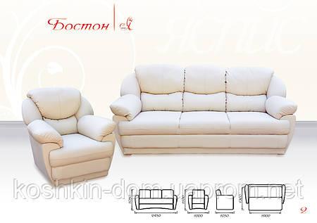комплект мягкой мебели бостон диван 2 кресла продажа цена в