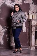 Бомбер для пышных женщин, с 48 по 82 размер, фото 1