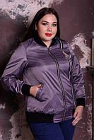 Куртка ветровка для пышных женщин, с 48 по 82 размер, фото 1
