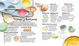 Тортики і тістечка. Кулінарна школа. Автор: Абіґайл Вітлі, фото 4
