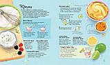 Тортики і тістечка. Кулінарна школа. Автор: Абіґайл Вітлі, фото 3