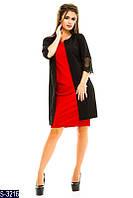 Платье S-3216 (48, 50, 52, 54, 56) — купить Платья XL+ оптом и в розницу в одессе 7км