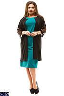 Платье S-3221 (48, 50, 52, 54, 56) — купить Платья XL+ оптом и в розницу в одессе 7км