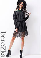 Платье с открытыми плечами и кружевом по низу , фото 1