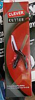 Умный нож Clever Cutter