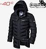 Куртка зимняя длинная на меху Braggart Aggressive - 1378#1377 черный