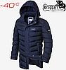 Куртка длинная на меху Braggart Aggressive - 1378#1377 синий