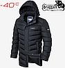 Куртка мужская длинная на меху Braggart Aggressive - 1378#1377 графит
