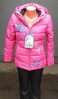 Купить лыжную женскую куртку Avecs pink rose