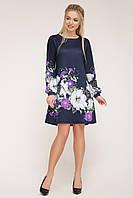 """Трикотажное нарядное платье """"Тана"""" с цветочным принтом выше колен синего цвета"""
