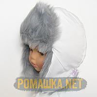 Детская зимняя термо шапка р. 46-48 с меховой опушкой и завязками верх плащевка подкладка 100% х/б 1576 Белый