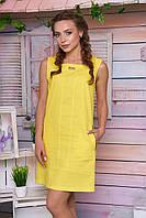 Сарафан Тамила, (3 цвета), летнее платье, льняной сарафан на лето, дропшиппинг, фото 1