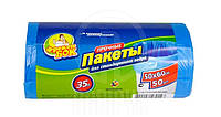 Пакеты для мусора Фрекен Бок 50*60 см, 35 л. Количество 50 шт