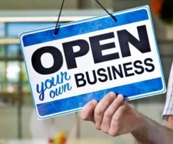 Открытие предприятий в Украине «под ключ»