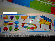 Разборная песочница с игрушками Bambi M 2156 , фото 2