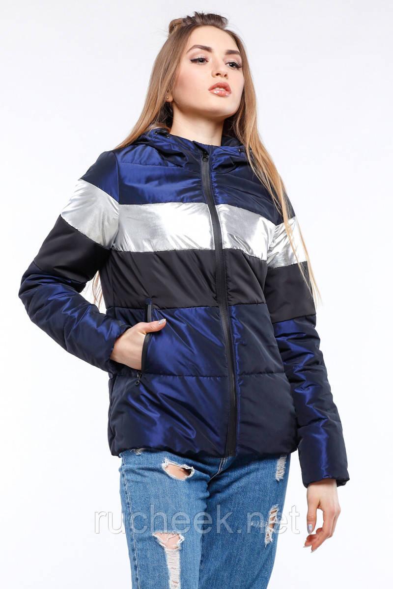 Стильная женская куртка Джелли, Новая коллекция Нью вери синий