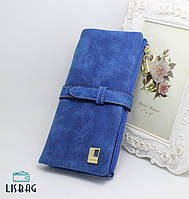 Женский вместительный замшевый кошелек синего цвета