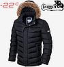 Куртки зимние с мехом Braggart Aggressive - 1920#1919 черный
