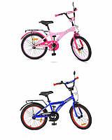 Детский Двухколесный Велосипед Racer T20 Profi, 20 Дюймов Ps