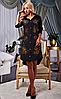 """Платье с перфорацией """"Кирра"""" чёрного цвета"""