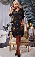 """Платье с перфорацией """"Кирра"""" чёрного цвета, фото 1"""