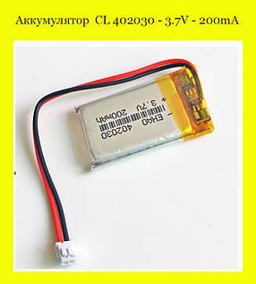 Аккумулятор CL 402030 - 3.7V - 200mA литий-полимерная батарея для Bluetooth гарнитуры, фото 2
