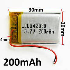 Аккумулятор CL 402030 - 3.7V - 200mA литий-полимерная батарея для Bluetooth гарнитуры, фото 3