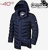 Длинная куртка Braggart Aggressive - 1956#1955 синий