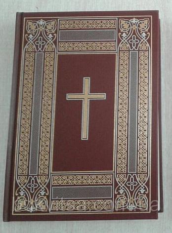 Біблія великим шрифтом вишнева з хрестом, фото 2