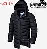 Куртка длинная зимняя Braggart Aggressive - 1956#1955 черный