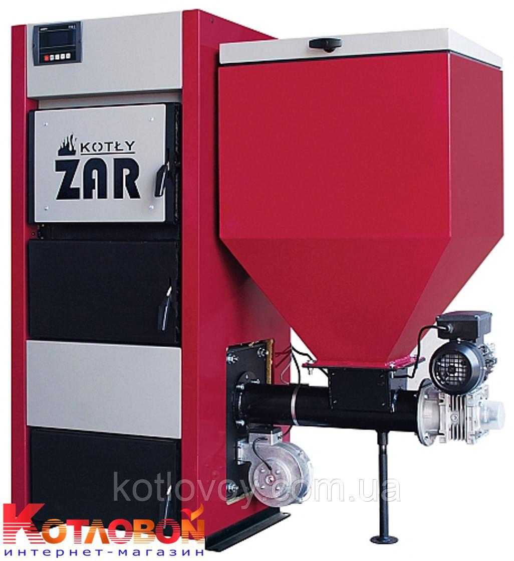 Твердотопливный котёл с автоматической подачей топлива ZAR WYGODA - R (Жар Выгода)