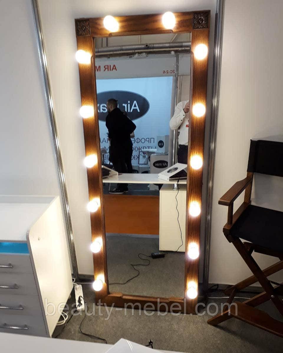 Большое гримерное зеркало с подсветкой, коричневое дерево