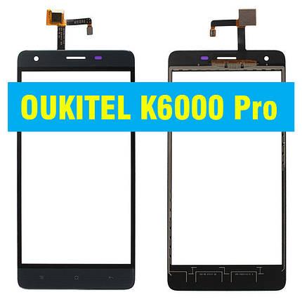 Cенсорный экран Oukitel K6000 Pro BLACK (тачскрин, сенсор), фото 2