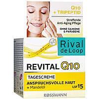 Rival de Loop Revital Q10 Tagescreme - Антивозрастной дневной крем для лица