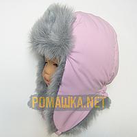 Детская зимняя термо шапка р.48-50 с меховой опушкой и завязками верх плащевка подкладка 100% х/б 1576 Розовый
